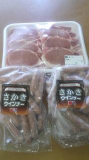 10飛賞.JPG